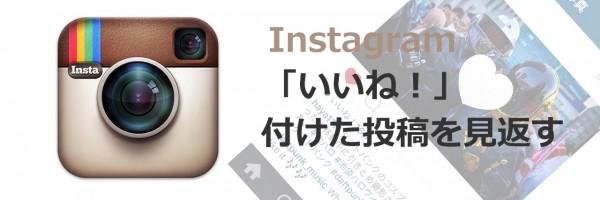 0109_instagram_like1.jpg