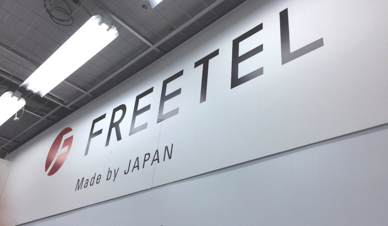 0204 freetel1