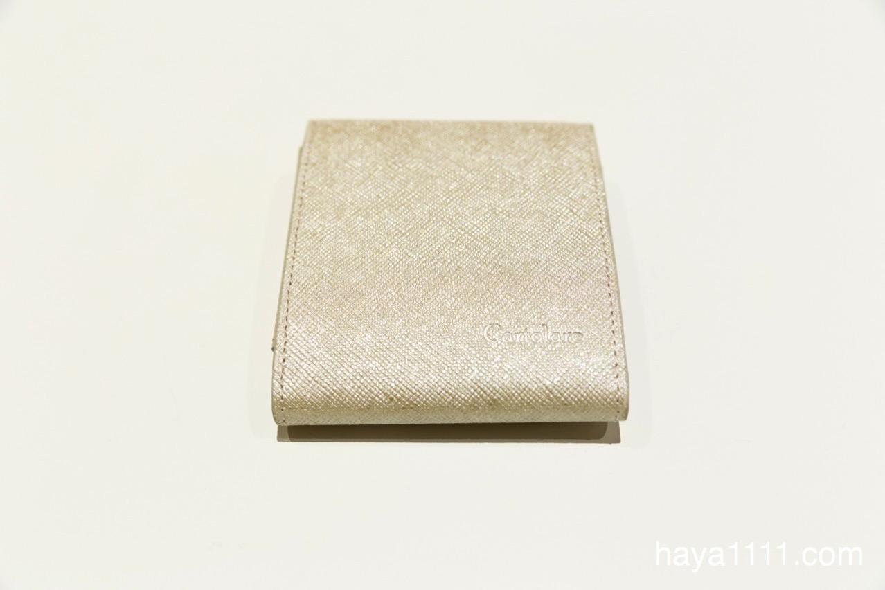 0207 hammock wallet5