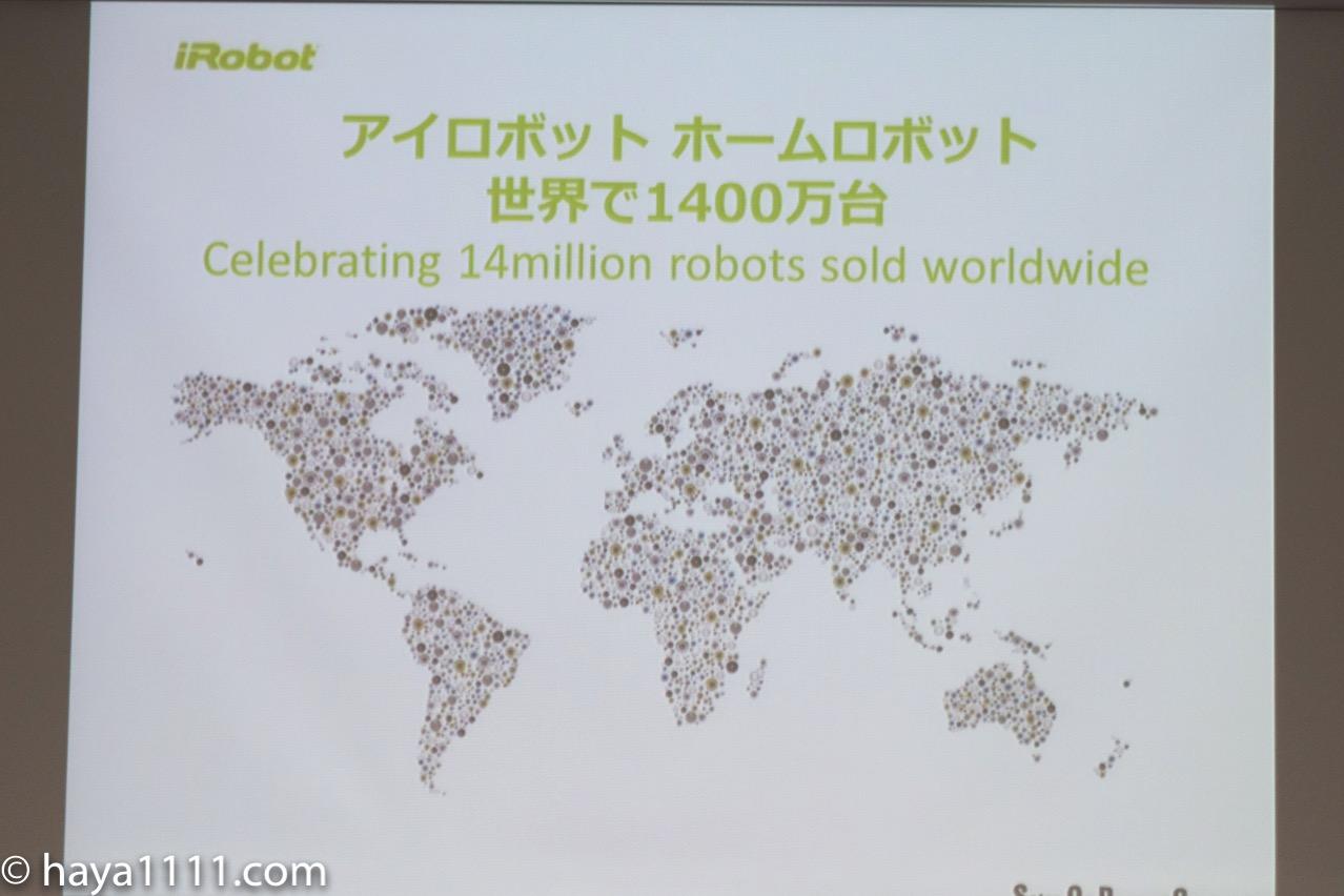 0209 irobot event14