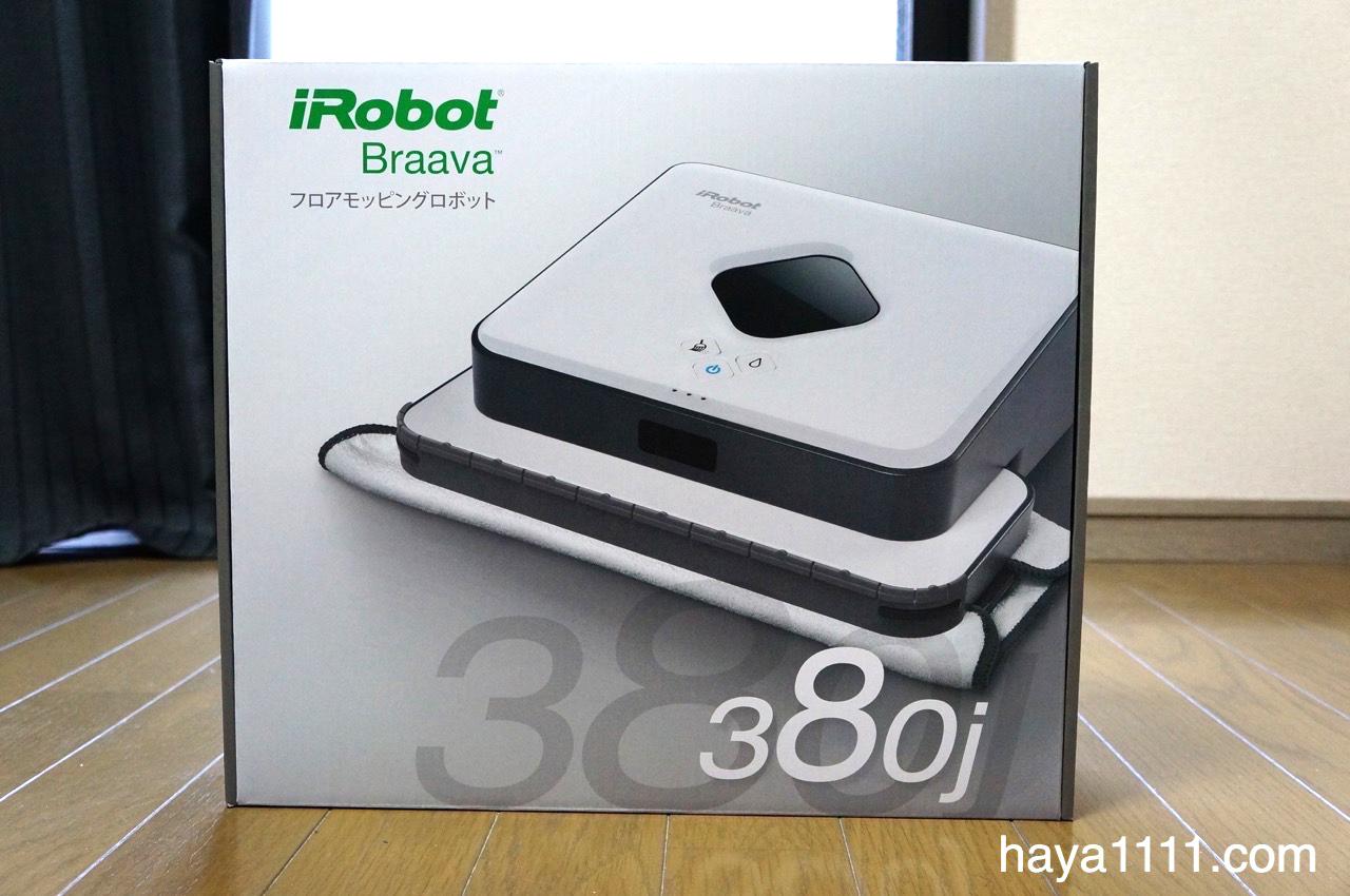 0216 braava1
