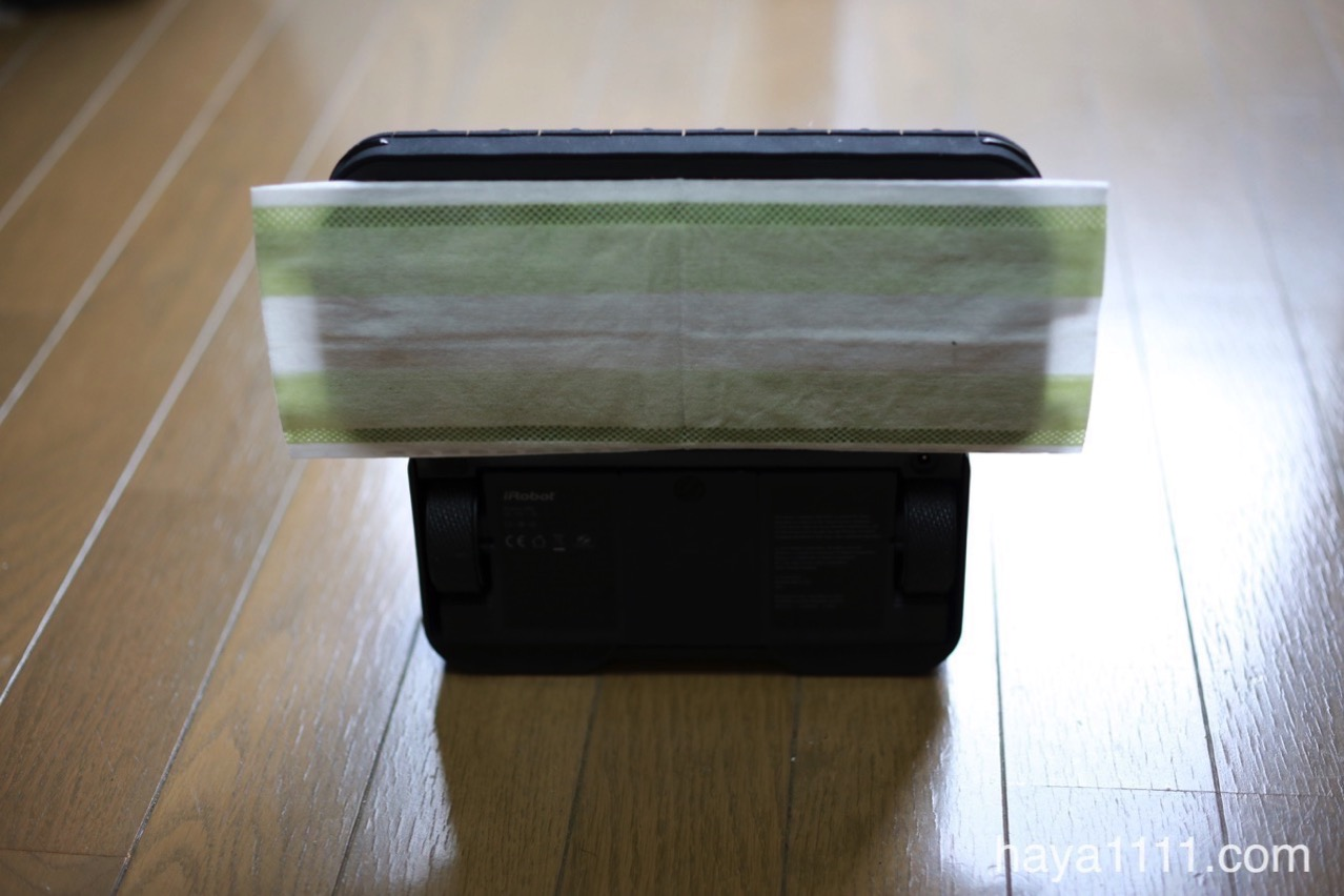 0223 braava wet sheet9