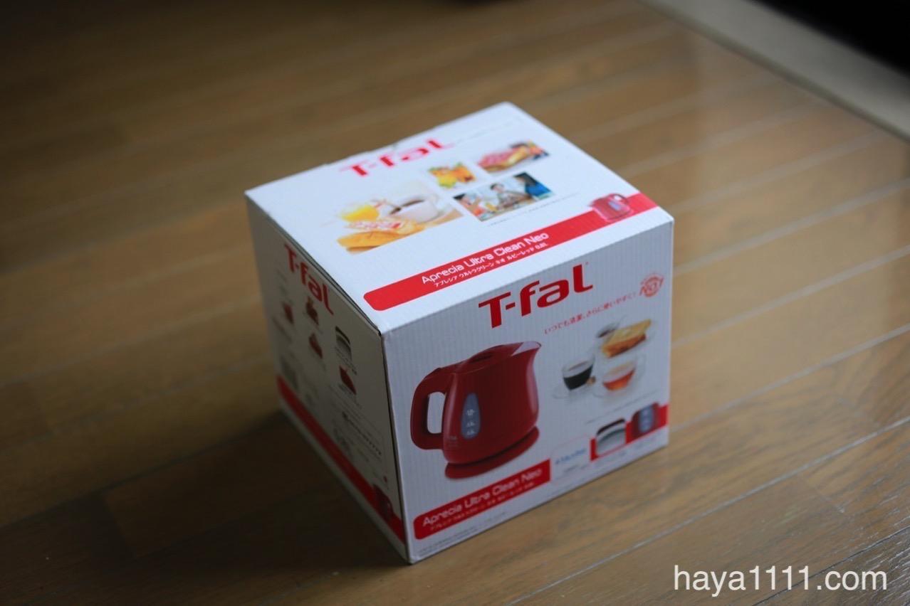 0225 t fal kettle1
