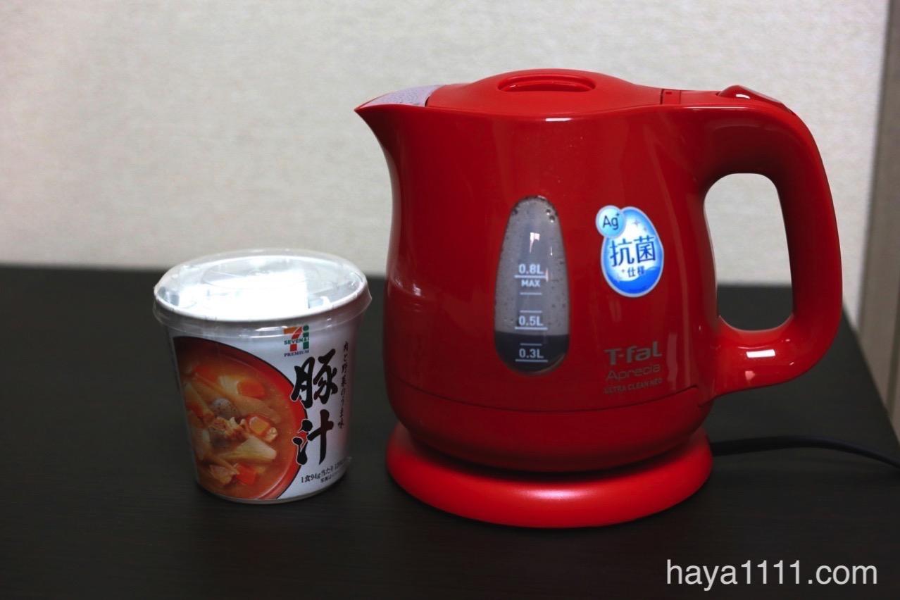 0225 t fal kettle16