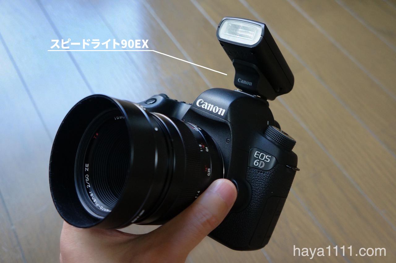 0302 canon 90ex01