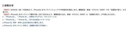 スクリーンショット 2013 09 18 17 36 25