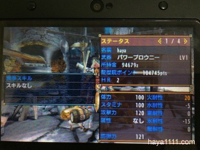 1130 monsterhunter X8