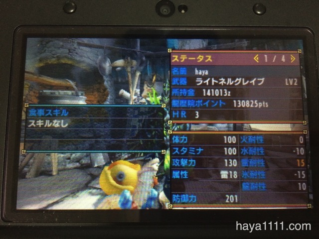 1204 monsterhunter X2