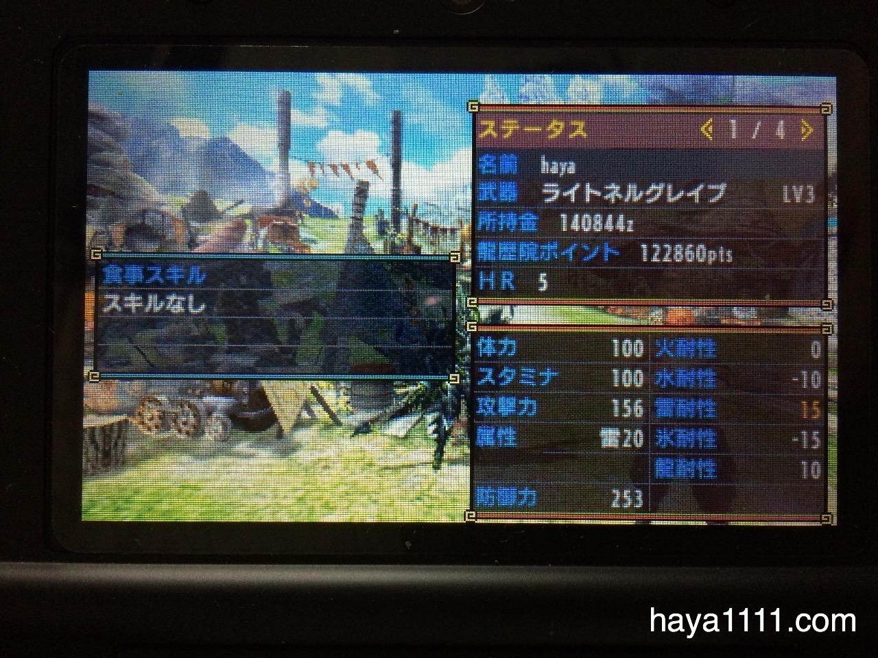 1209 monsterhunter X2