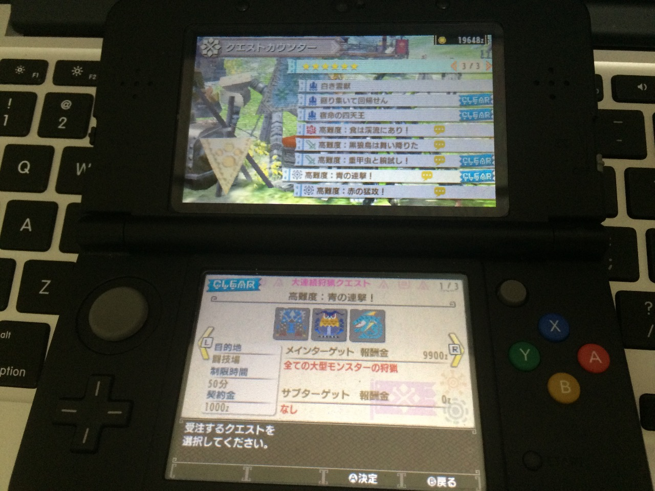 1216 monsterhunter X3