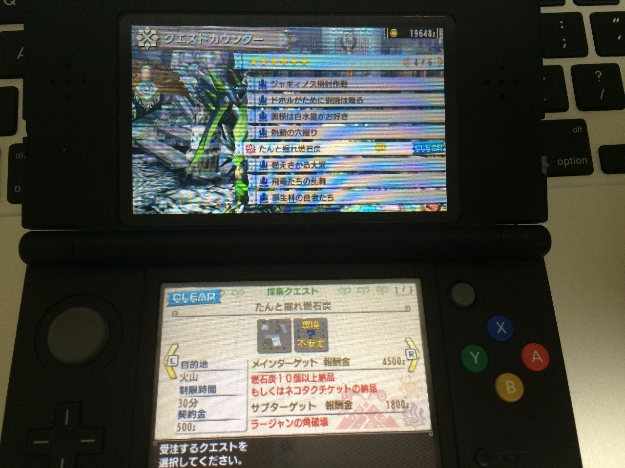 1216 monsterhunter X4