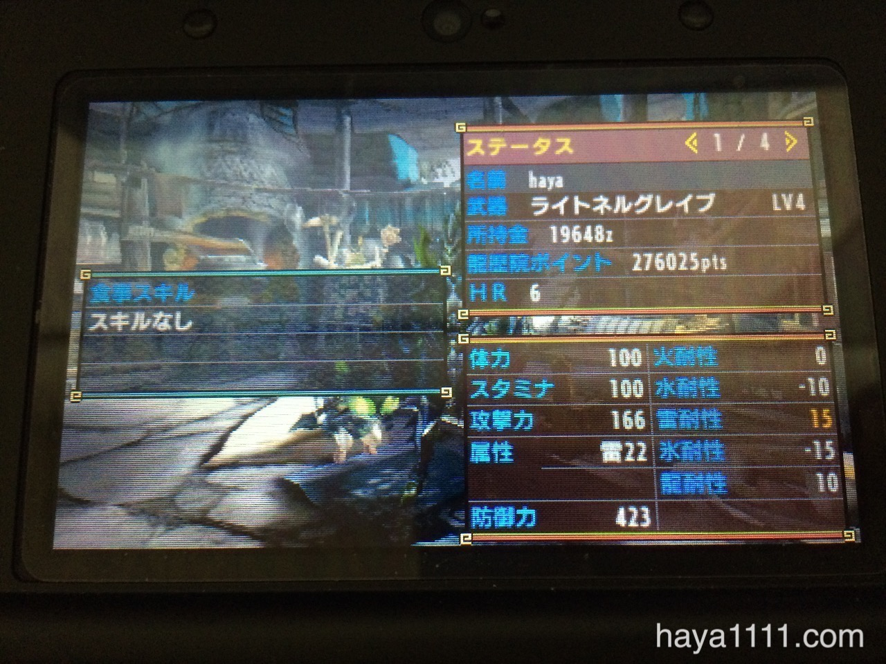 1216 monsterhunter X5