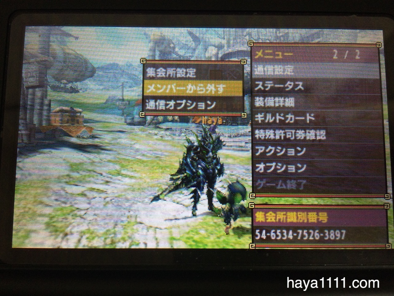 1218 monsterhunter X3