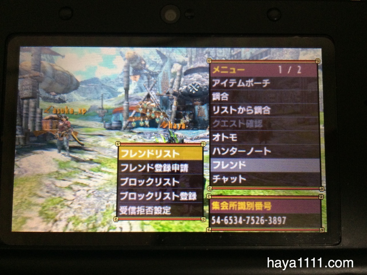 1218 monsterhunter X4