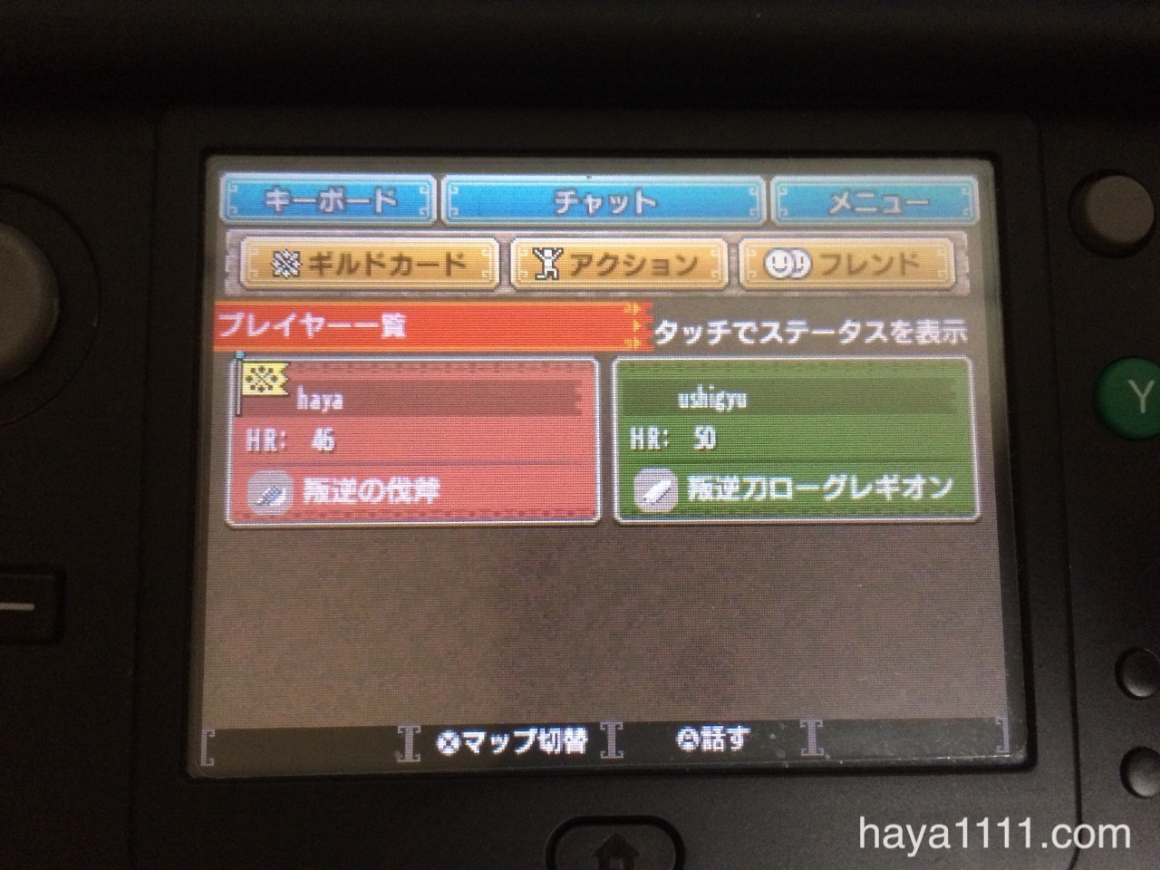 1228 monsterhunter x3