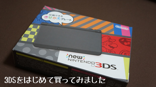 1401013 nintendo new3ds 1