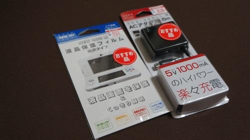 1401013 nintendo new3ds 3