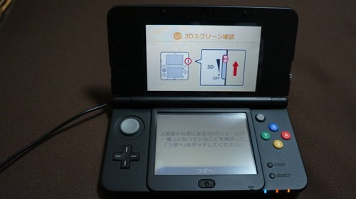 1401013 nintendo new3ds 4