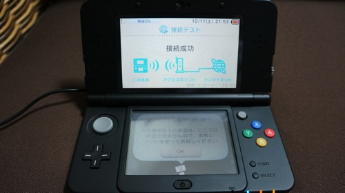 1401013 nintendo new3ds 5