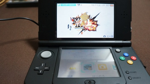 1401013 nintendo new3ds 6