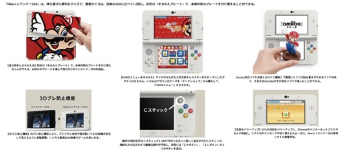 1401013 nintendo new3ds 7