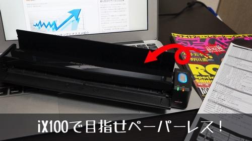 1401029 scansnap 0