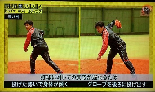 140818 baseball lesson 10