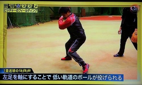 140818 baseball lesson 13