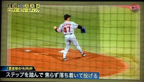 140818 baseball lesson 15