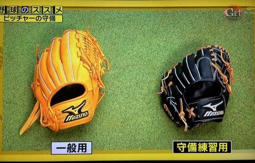 140818 baseball lesson 2