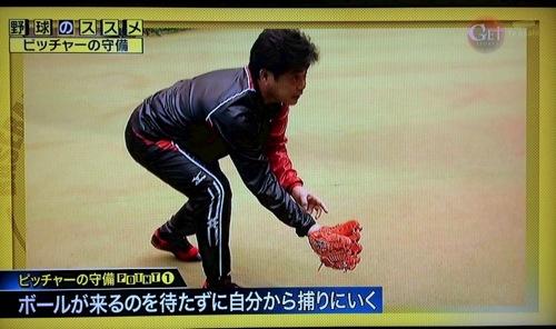 140818 baseball lesson 4