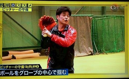 140818 baseball lesson 5