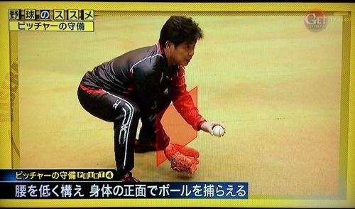140818 baseball lesson 7