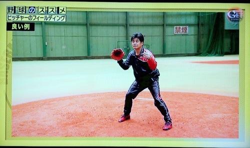 140818 baseball lesson 9