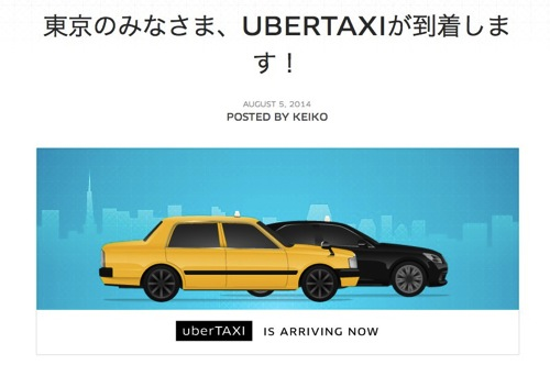 140819 uber taxilux 5