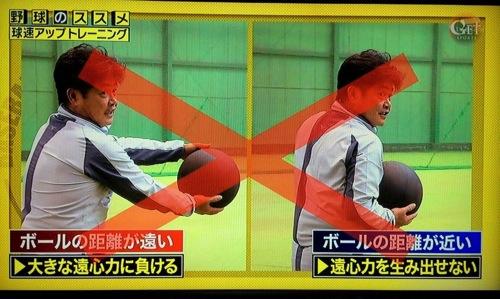 1409008 baseball lesson 10