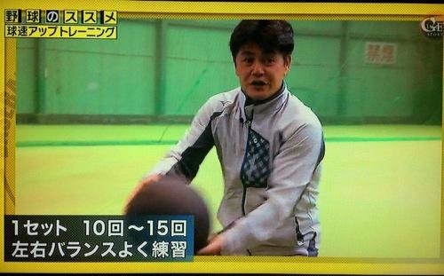 1409008 baseball lesson 11