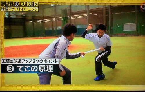1409008 baseball lesson 15