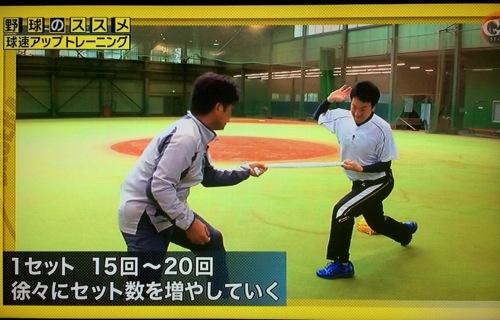 1409008 baseball lesson 16