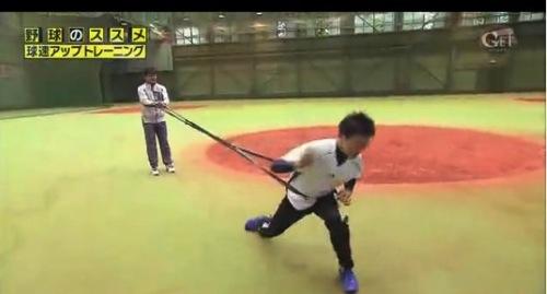 1409008 baseball lesson 4