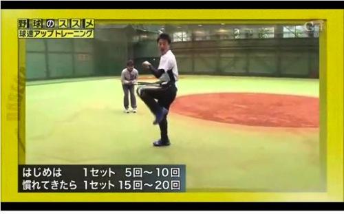 1409008 baseball lesson 6