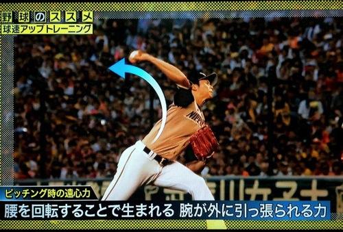 1409008 baseball lesson 7