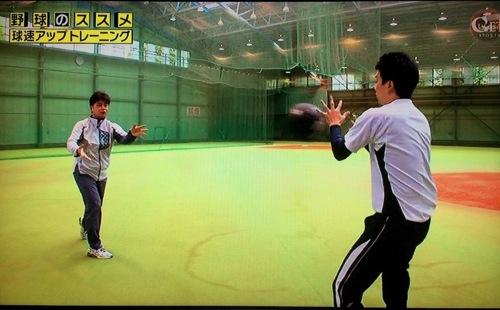 1409008 baseball lesson 9