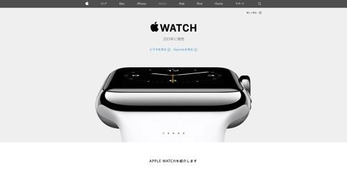 1409010 apple event 27