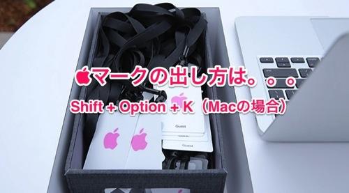 1409010 apple event 30
