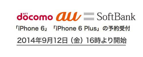 1409011_apple_iphone6_1.jpg