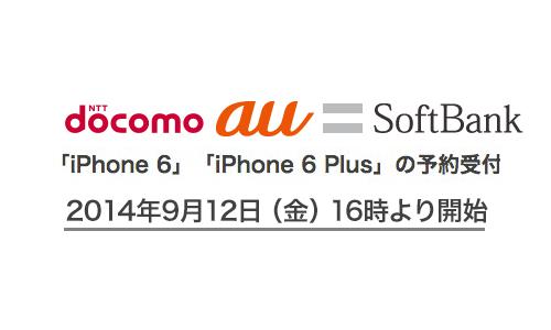 1409011 apple iphone6 1