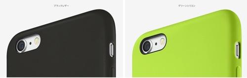 1409018 apple iphone6 2