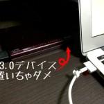 140904_mac_wifi_1.jpg