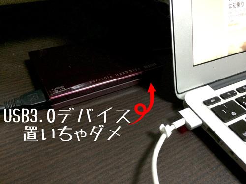 140904 mac wifi 1
